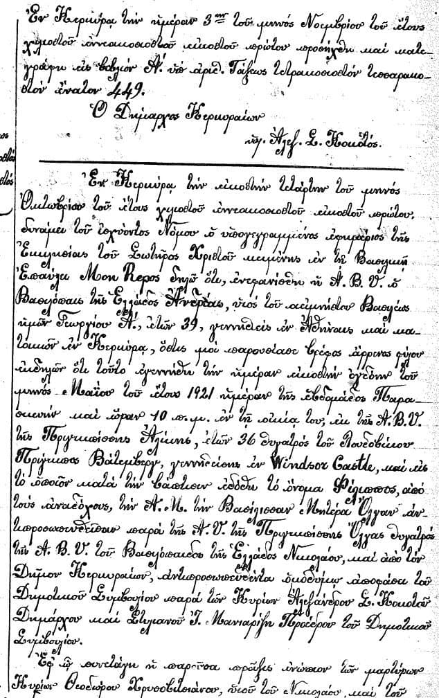 Prince Philip's birth certificate in Greek is found lying buried for 99 years. 3