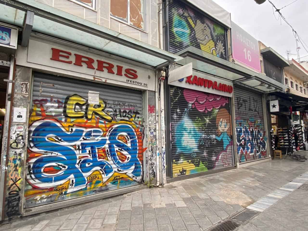 See Monastiraki and Ermou Street on the first day of partial retail reopening 7