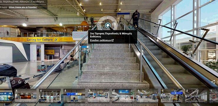 3D virtual tour inside Athens International Airport for students