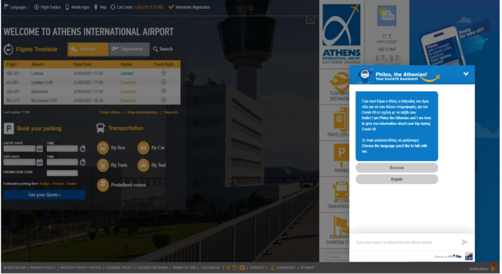 Philos, the new virtual assistant at Athens International Airport