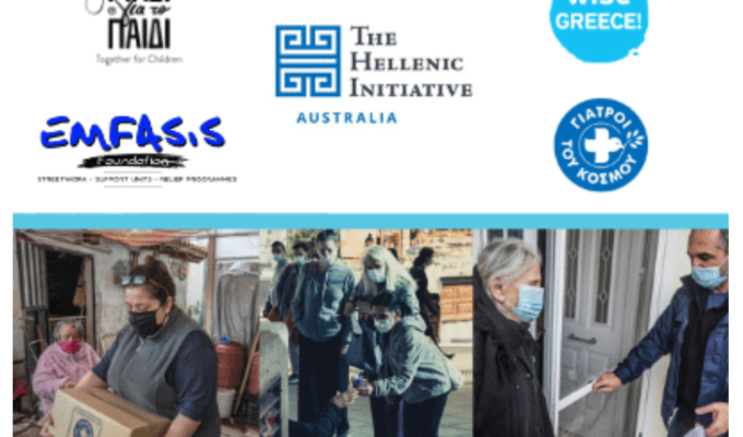 THI Australia announces final grants from 'Winter Appeal for Greece'
