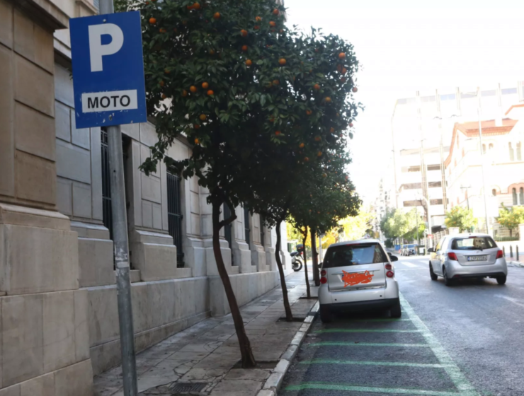 No free parking in downtown Athens