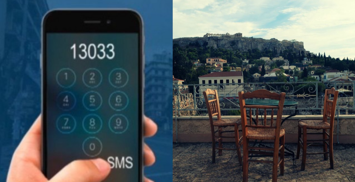 Greece keeps SMS for public movement