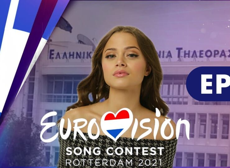 3,500 fans set to attend 2021 Eurovision Song Contest