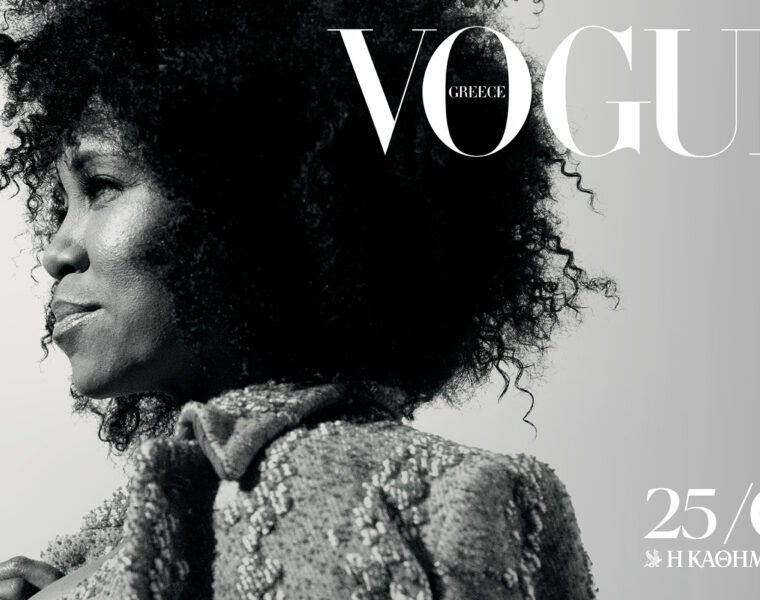 Regina King is untouched on Vogue Greece cover