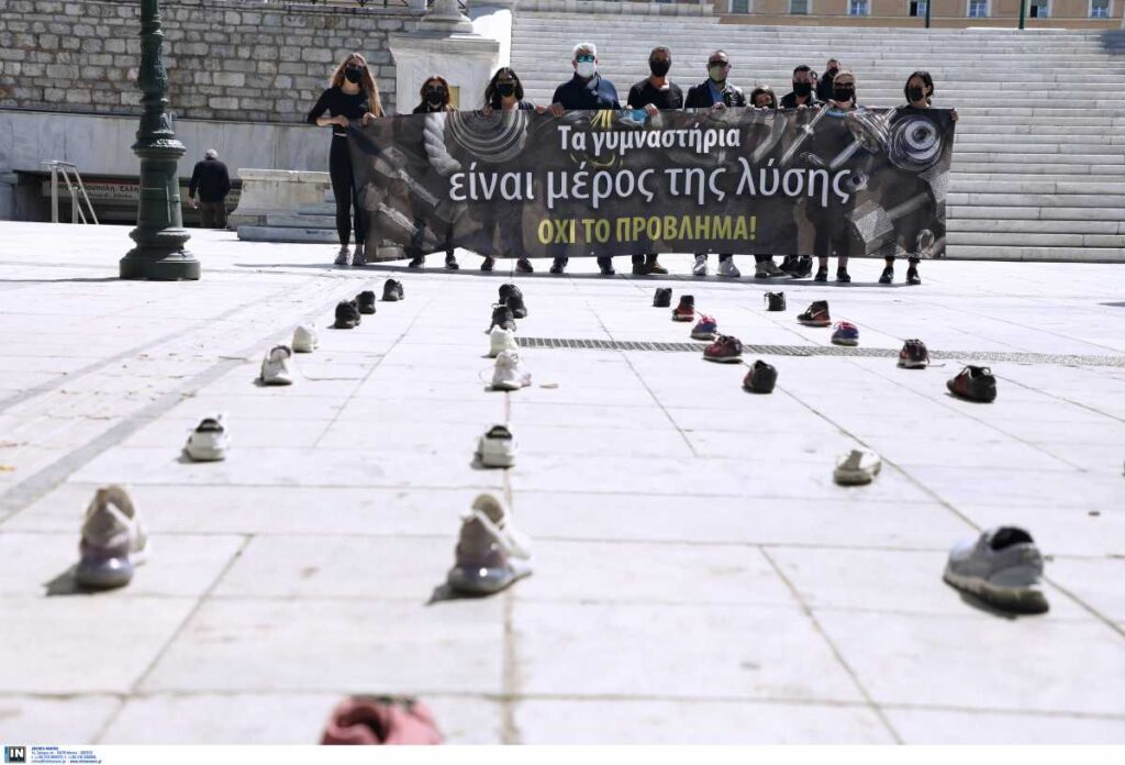 Greek gyms protest continued closure under lockdown