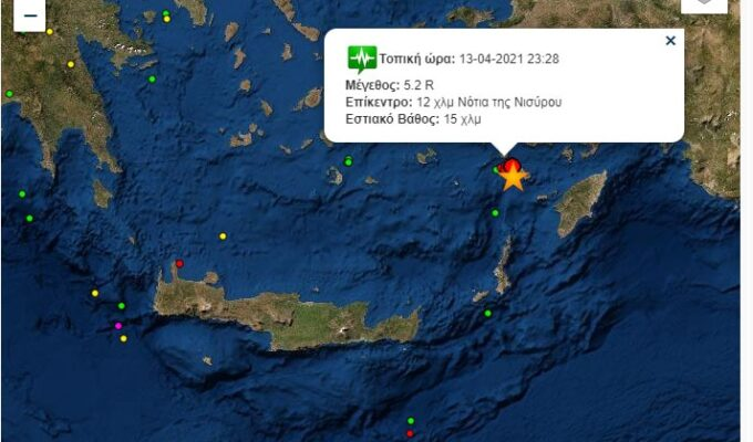 Greece's Aegean Sea islands rattled by 5.2-magnitude earthquake