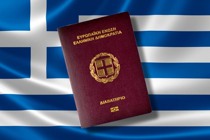 Greek passport ranked 8th strongest in the world