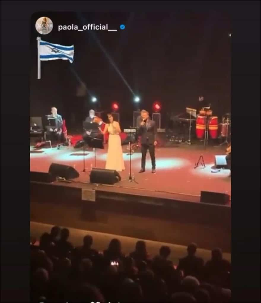 Covid-free concert in Israel with Paola and Kosta Karafotis