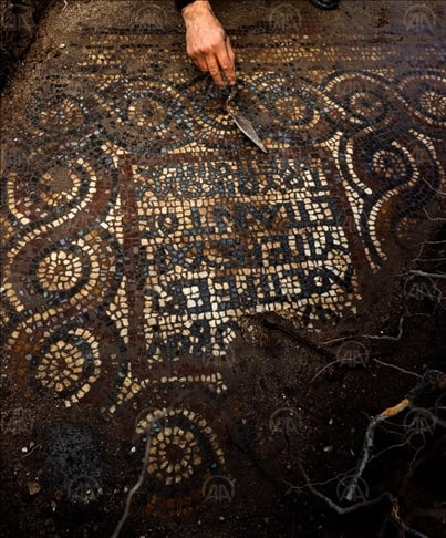 1500-year-old Greek mosaic uncovered in Turkey 3