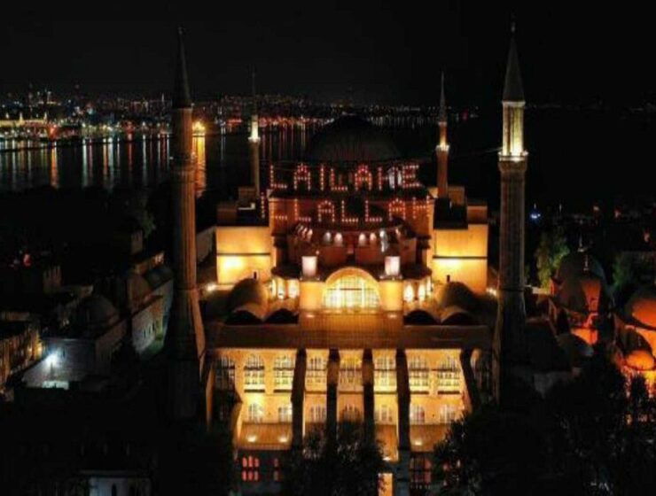 "Hagia Sophia illuminated with ""There is no God but Allah"" banner"