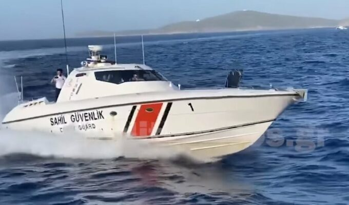Turkish Coast Guard FRONTEX