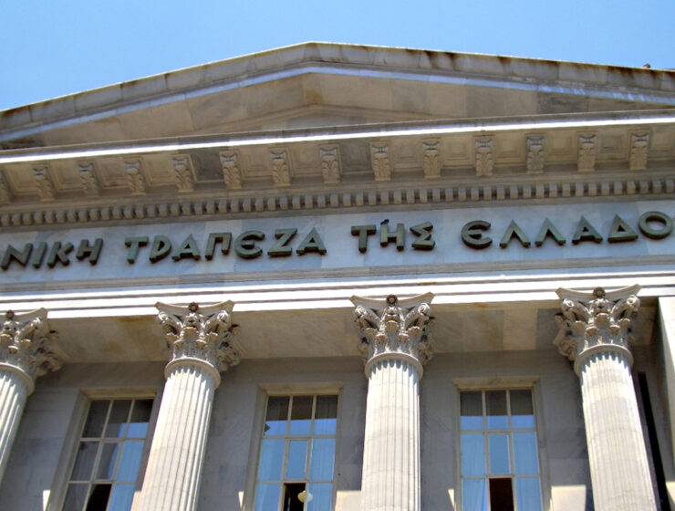 Fitch The National Bank of Greece deposits