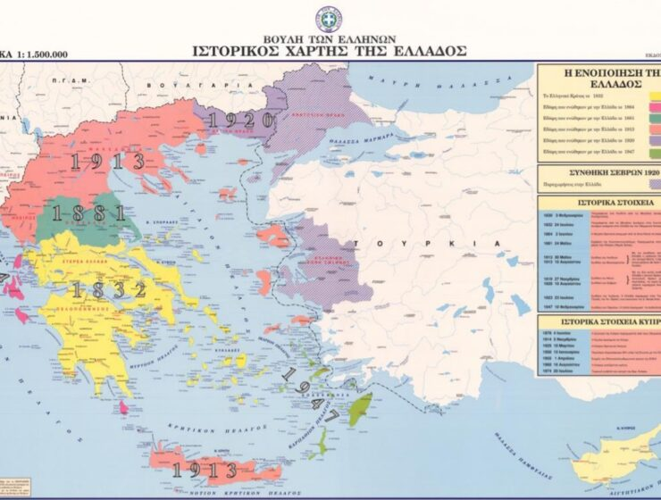 Hellenism Greece territorial expansion