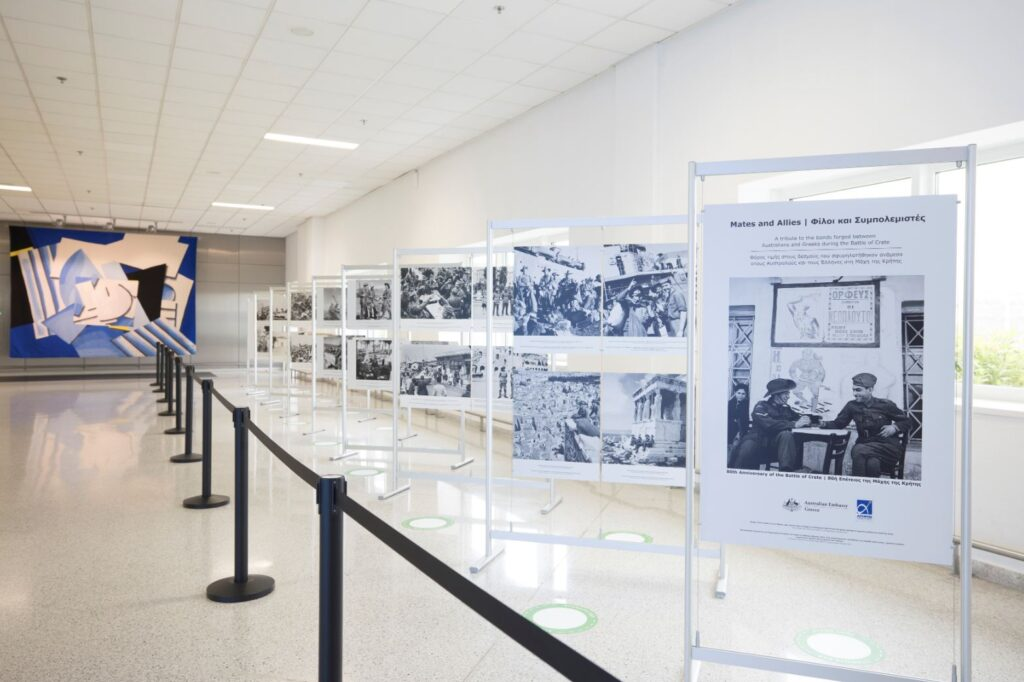 Photographic Exhibition at Athens Airport for the 80th anniversary of the Battle of Crete