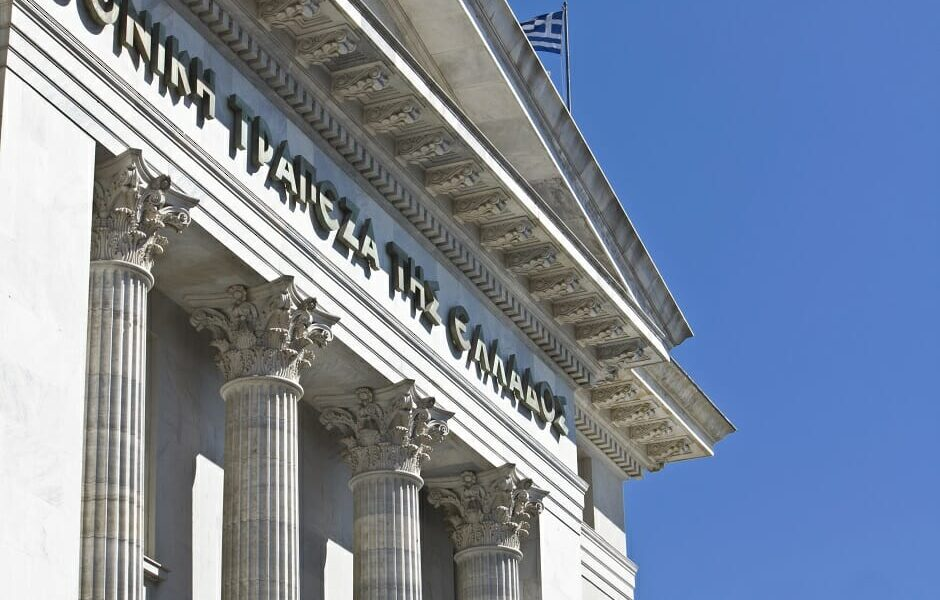Fitch The National Bank of Greece