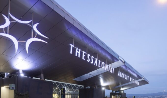 """Thessaloniki """"at last gets the airport it deserves,"""" says Greek PM"""