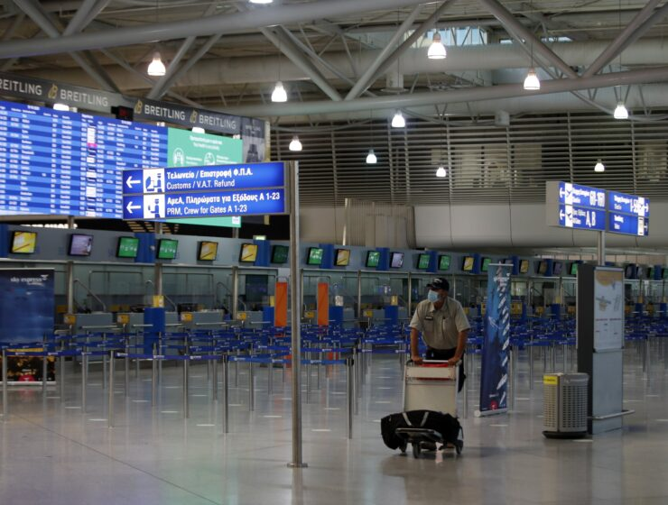 Athens airport domestic flights