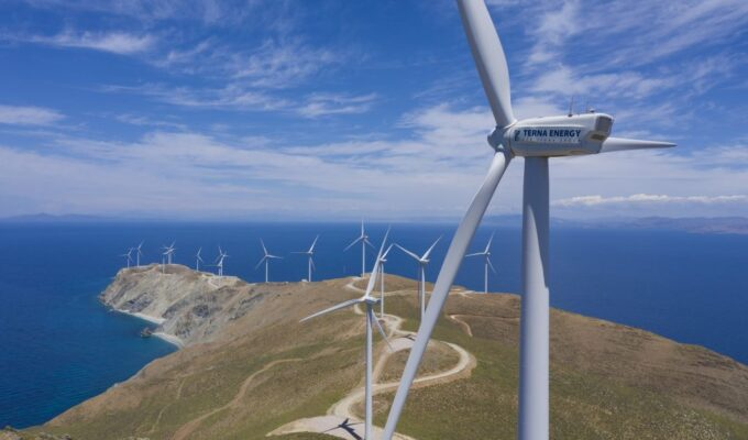 "Agios Georgios"" Wind Farm"