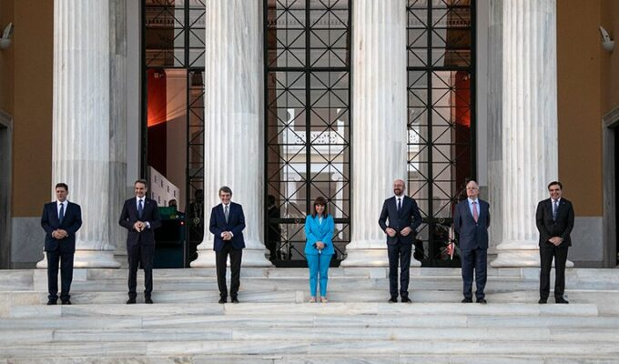 40th anniversary of Greece's accession to the European Union