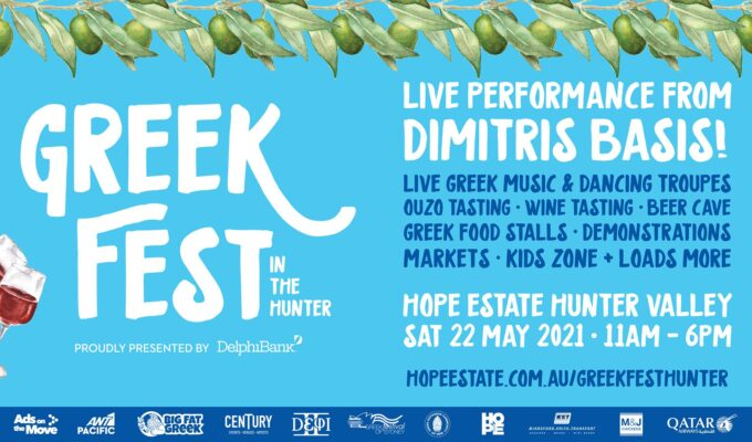 Enjoy the Greek Festival of Sydney at the Hunter Valley this Saturday