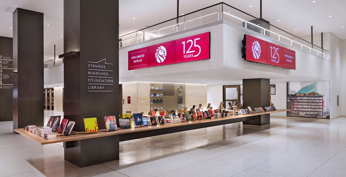 NYPL Stavros Niarchos Foundation Library set to reopen next month