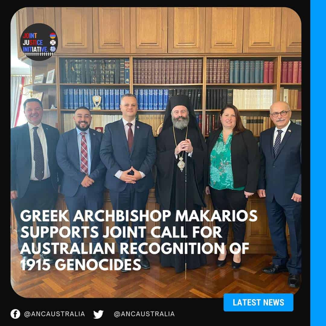 Makarios joint call for Australian recognition of 1915 genocides