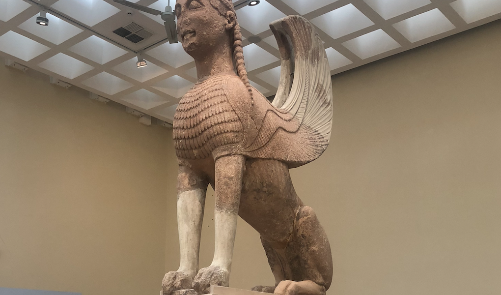 The Archaeological Museum of Delphi