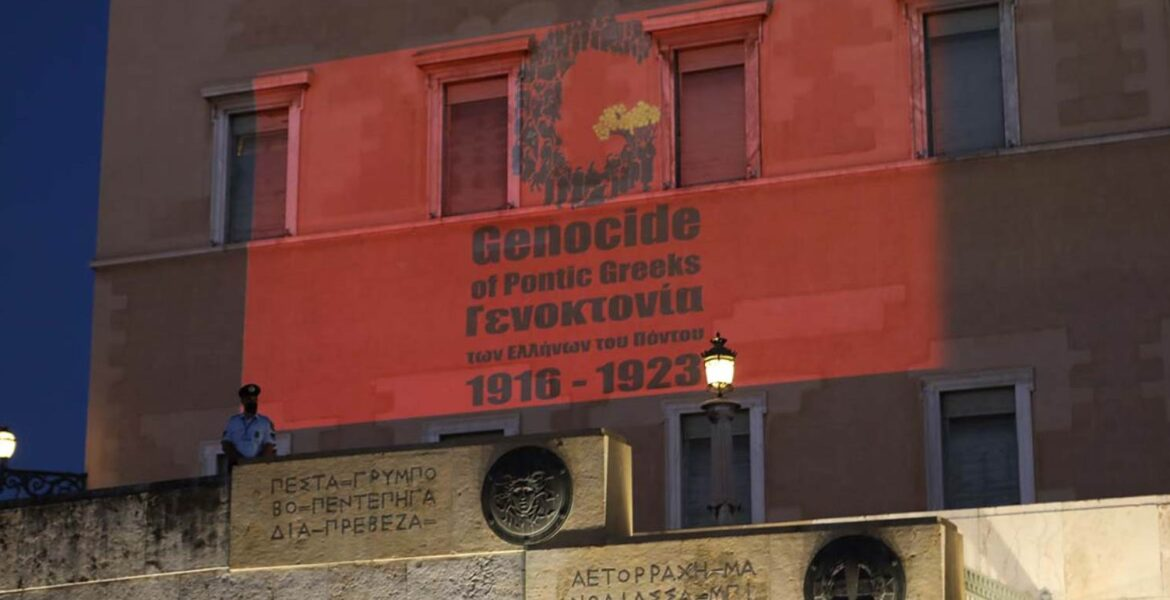 Athens and Thessaloniki light up for Greek Genocide of Pontus Remembrance Day