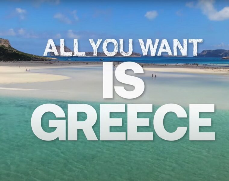 All You Wants is Greece