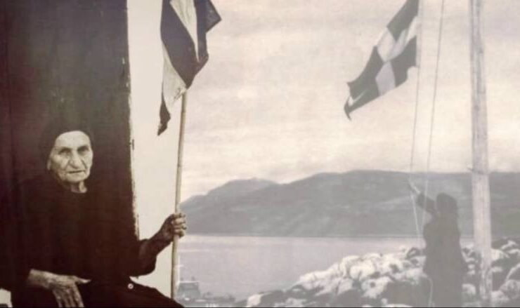 On this day in 1982, Kyra tis Ro, a Greek national hero passes away