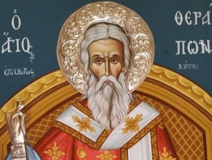 May 14: Feast Day of Agios Therapon, miracle worker and healer