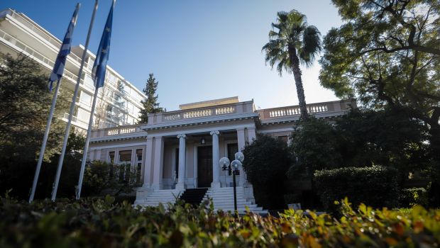 A look inside Maximos Mansion in Athens
