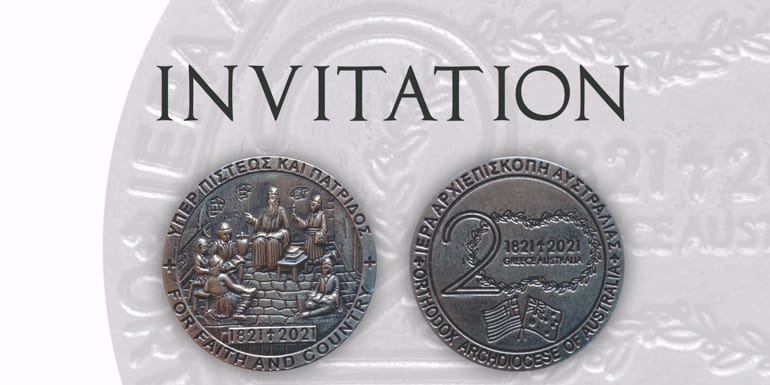 Greek Orthodox Archdiocese of Australia to launch commemorative coins for 1821 Greek Revolution