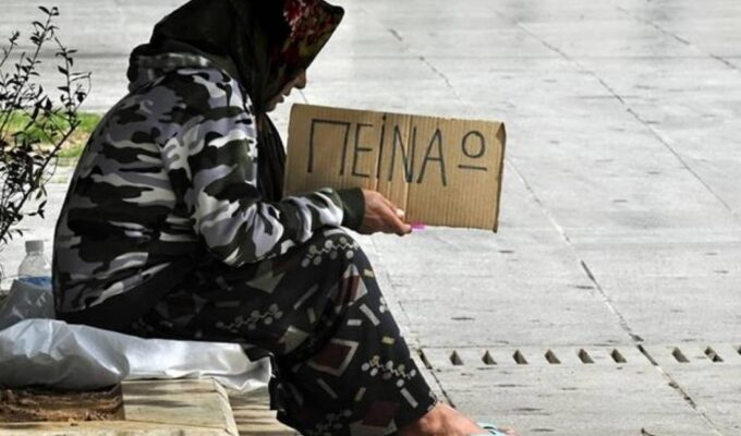 Greece: Nearly three million people faced threat of poverty in 2020 1