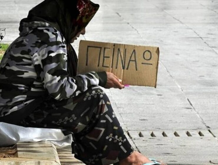 Greece: Nearly three million people faced threat of poverty in 2020 3