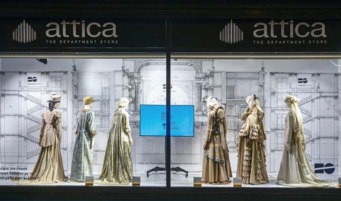 Attica dresses shop window with costumes from the National Theatre of Greece