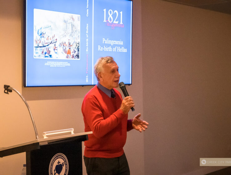 Book launch: 1821 by Costa Vertzayias