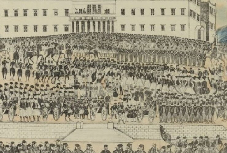1821 Before and After – The Exhibition in Benaki Museum in honour of 200 years of Independence 2