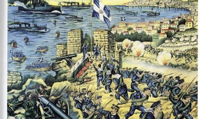 TODAY IN THE HISTORY OF June 26th, 1913 - The Liberation of Kavala 4