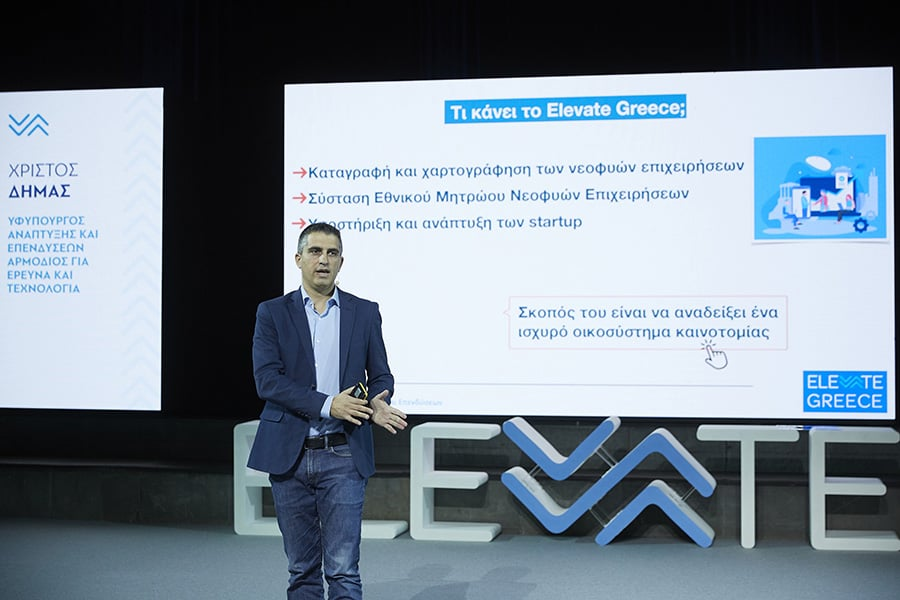 Life Sciences lead in the Greek innovation ecosystem 1