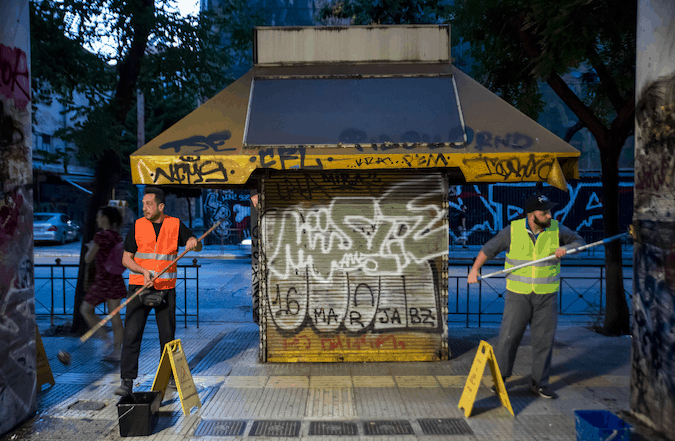 The Hellenic Initiative launches fundraiser to remove graffiti from the historic Plaka district