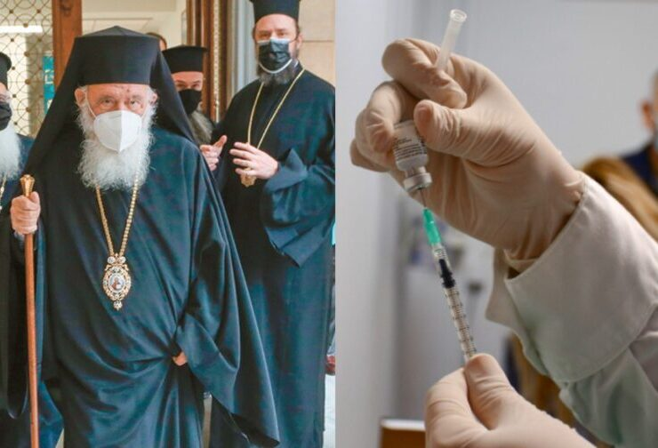 Children of the Lord...get vaccinated: Greek Church 1