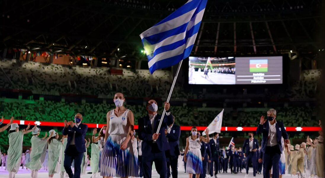 Olympic Games Greece ceremony