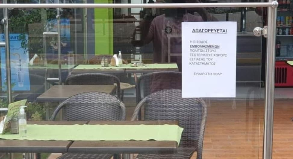 Restaurant owner in Athens refuses entry to those vaccinated for COVID-19 1