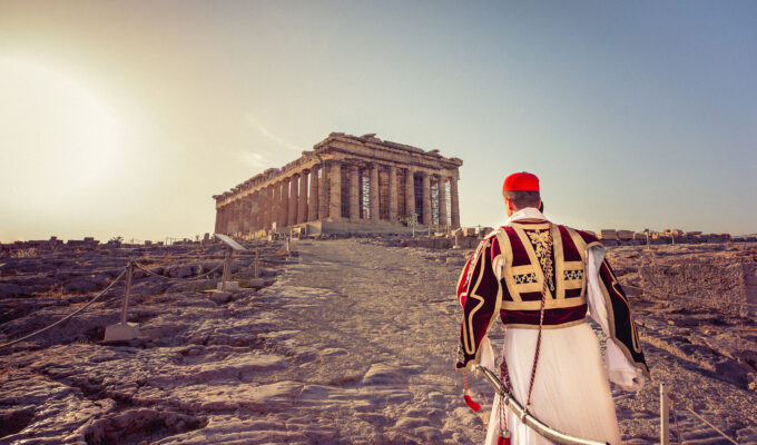 The Parthenon Report: Mohammed's Cat (Part 1) 7