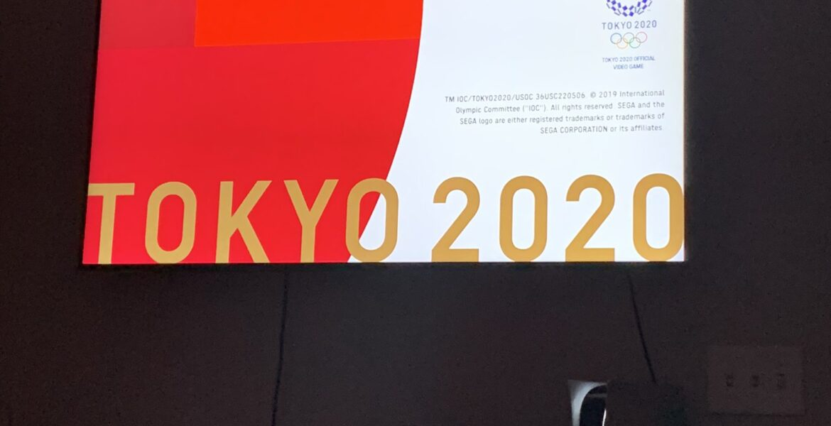 """Tokyo 2020 Opening Ceremony to be """"solemn"""" affair, Says President 1"""