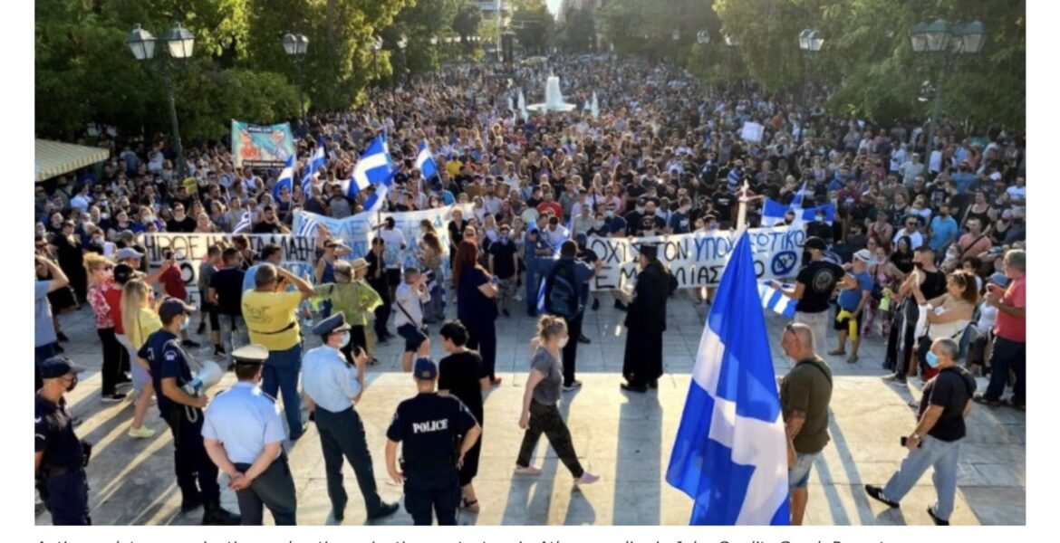 Thousands protest against the government in Athens 1