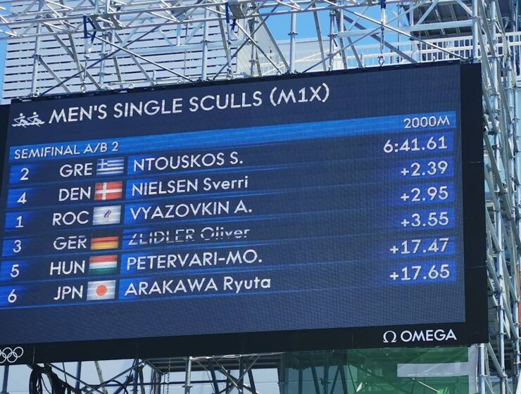 Tokoyo 2021: Stefanos Ntouskos qualified for the final of the Mens single skiff 1