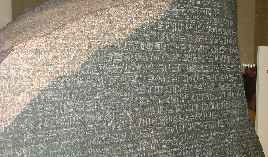 On this day in 1799 July 19 Rosetta Stone was found 1